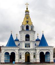 В Покровский собор Самары